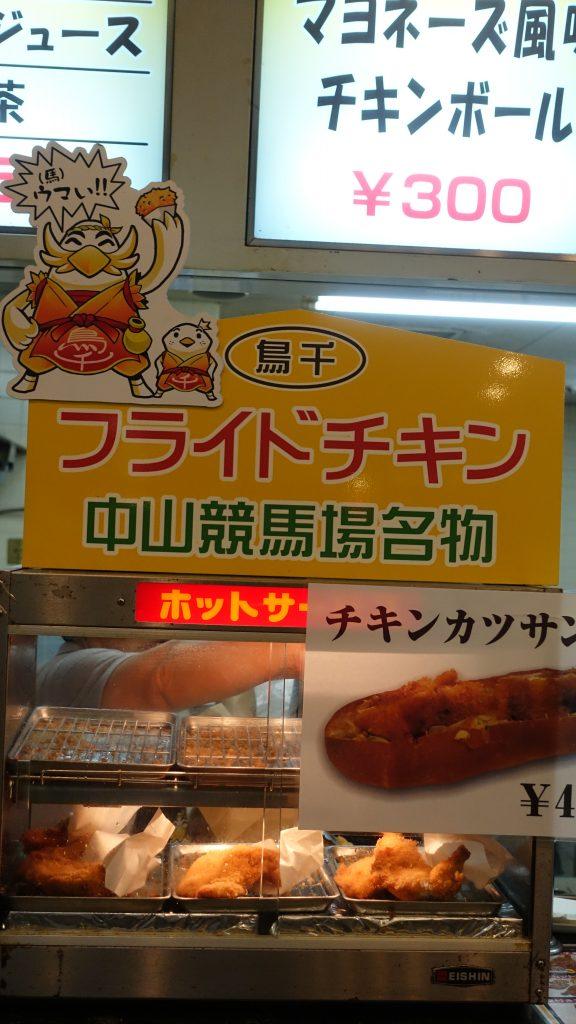 nakayama3-4