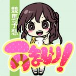 阪神11R プロキオンステークス(G3) 2020/07/12(日) うましり部員のレース予想