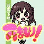 "<span class=""title"">福島11R 福島民友カップ 2020/11/01(日) うましり部員のレース予想</span>"